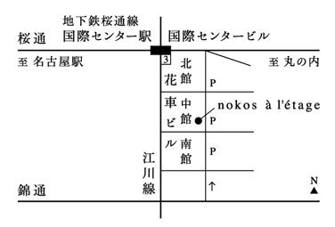 ノコスアレタージュ 地図